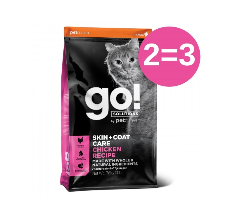 2=3 GO! для котят и кошек с цельной курицей, фруктами и овощами 1,4кг 31/01/2021