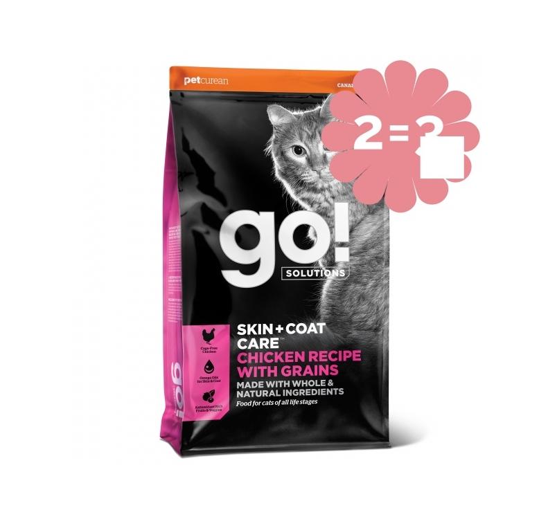 2=3 GO! для котят и кошек с цельной курицей, фруктами и овощами 1,4кг