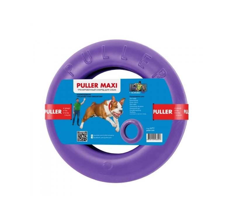 Тренировочный снаряд Puller Пуллер Maxi диаметр 30см
