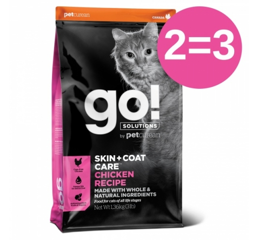 2=3 GO! Skin + Coat Chicken Recipe for Cats & Kittens 1,4kg 31/01/2021