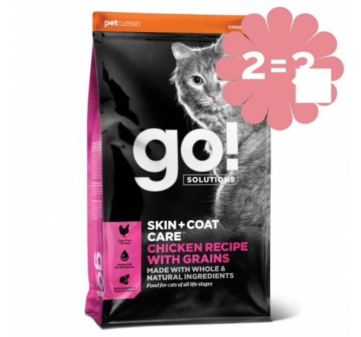 2=3 GO! Skin + Coat Chicken Recipe for Cats & Kittens 1,4kg