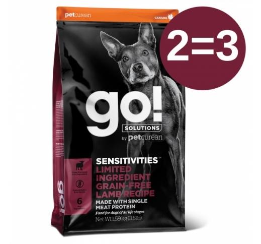 2=3 Go! Sensitivities Grain Free Lamb Recipe for Dogs & Puppies 1,6kg 15/01/2021