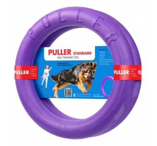 Puller Standard 28cm (2pcs)